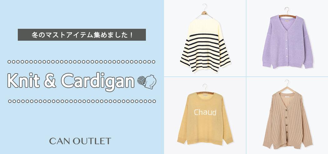 Knit&Cardigan